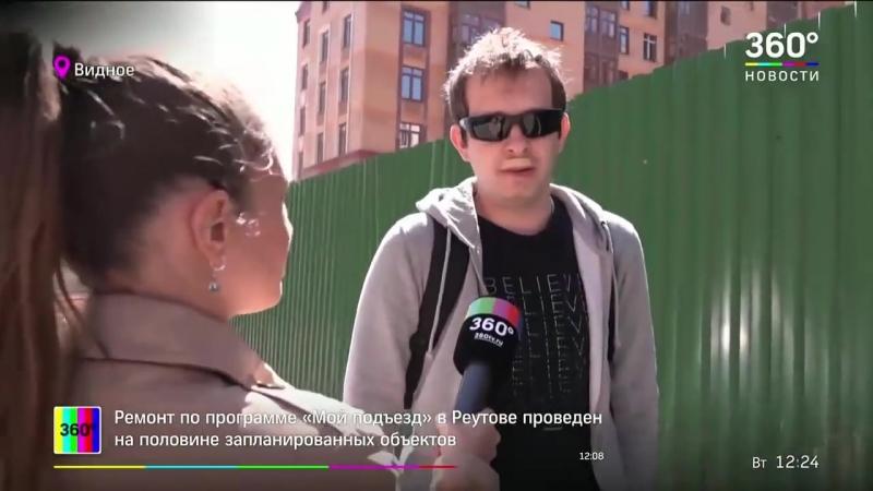 Сотни дольщиков компании Урбан групп рискуют оказаться на улице