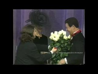 Валентин Юдашкин - Поздравление Иосифа Кобзона (Юбилейный концерт Иосифа Кобзона 1997)
