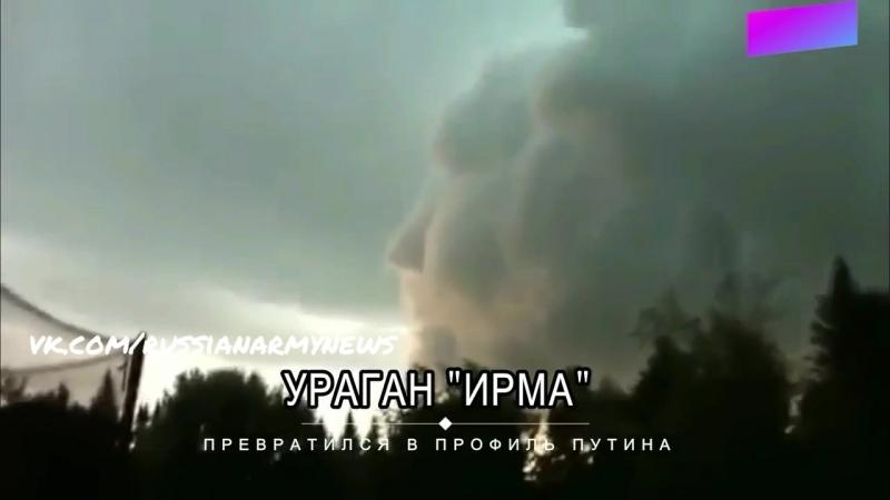 Лик Путина пугает Американцев