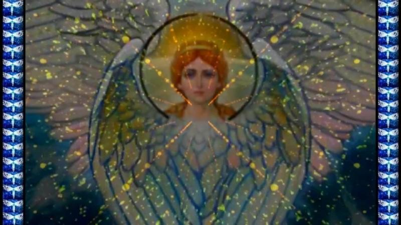 Ангелы хранители-верьте в нас,мы всегда рядом.13 августа 2018 года
