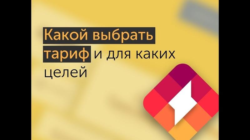 Покупка логотипа на Турболого какой выбрать тариф