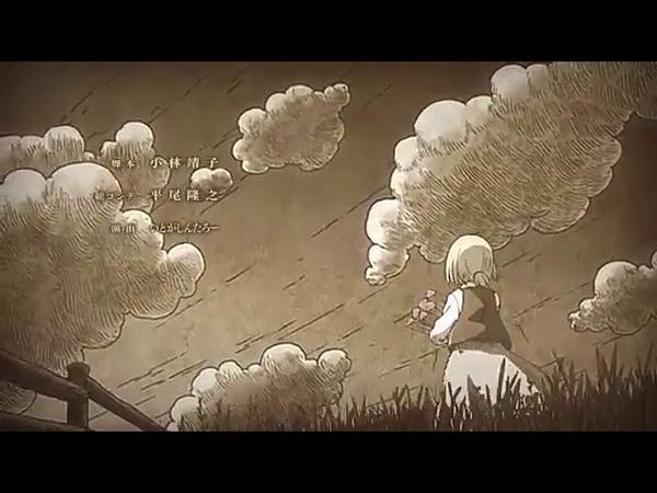 SHINGEKI NO KYOJIN SEASON 3| ENDING 4/ATTACK ON TITAN