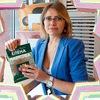 Практики Елены Марковой ||ЭнергияПитаниеЗдоровье