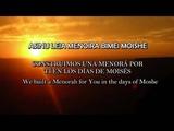 MENORAH CANTA AVRAHAM FRIED SUBTITULOS FONETICA ESPA