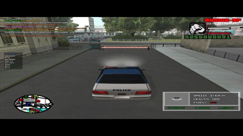 Grand Theft Auto San Andreas 2018.09.24 - 10.07.19.01