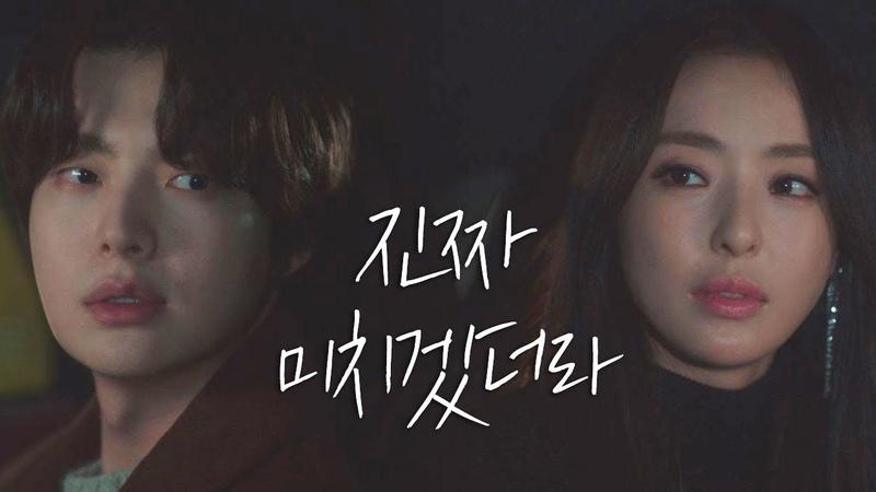 나쁜 남자에게 보내기 싫은 착한 남자 안재현(Ahn Jae hyun)의 직진 고백 뷰티 인사510
