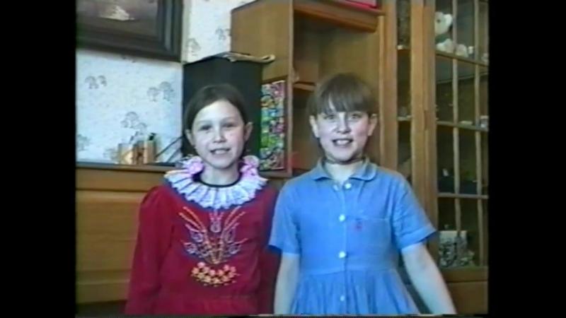 1999г. Уфа, Дуванский бульвар. Украинская народная песня