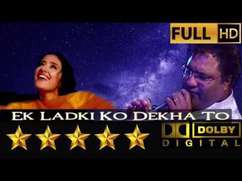Ek Ladki Ko Dekha To Aisa Laga एक लड़की को देखा तो ऐसा from movie 1942 A Love Story by Ganesh Patil
