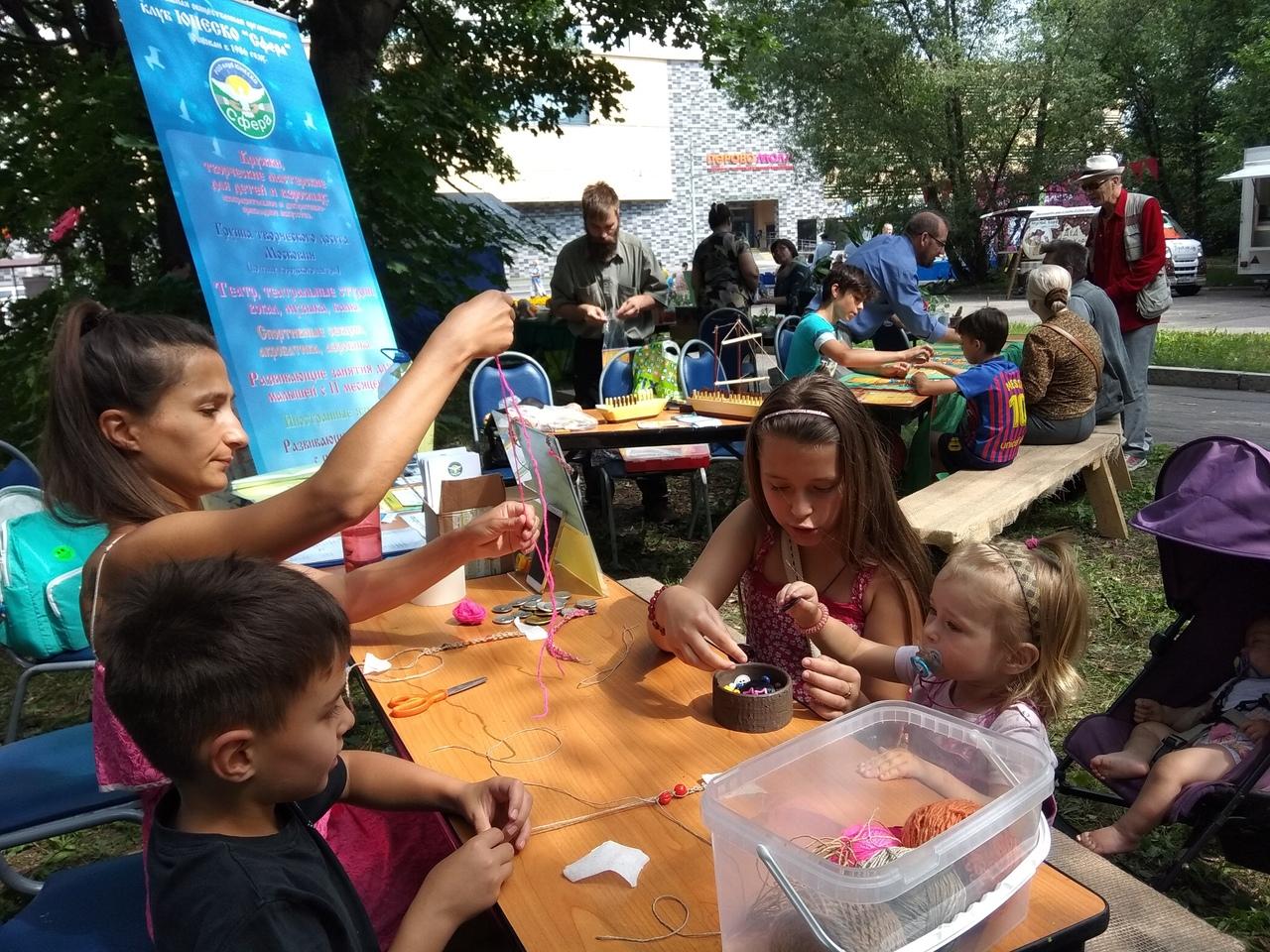 фестиваль в Новогиреево