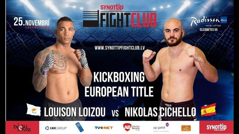 Louison Loizou vs Nikolas Cichello 25 11 2017