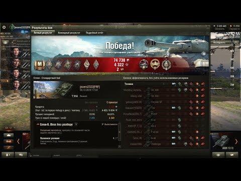 Т-55А Танк за ЛБЗ