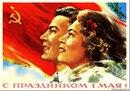 Леонид Наволокин фото #15