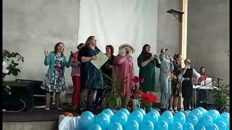день рождения церкви 1.05 после сценки поем домашкой песню: Я буду славить Его