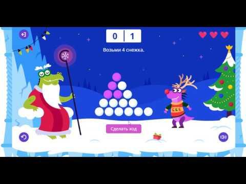 прохождение игры Мудрец В учи.ру 2 уровень » Freewka.com - Смотреть онлайн в хорощем качестве