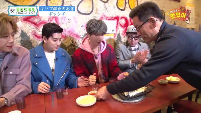19.01.2019 U-kiss no massisoU ep.3