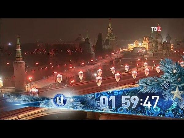 Рестарт эфира смена логотипа на новогодний (ТВ Центр, 25.12.2017) (4)