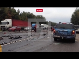 Страшная авария на Минском шоссе