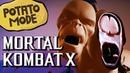 Mortal Kombat X's Ultra-Low Graphics Get Family Friendly | Potato Mode
