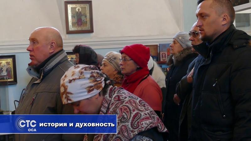 День памяти священника Дмитрий Овечкина