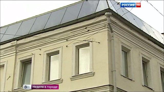 Вести-Москва • Самострой на чердаках в Москве будут преследовать по уголовной статье