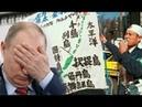 Курилынаши Премьер Японии троллит Путина референдумом...