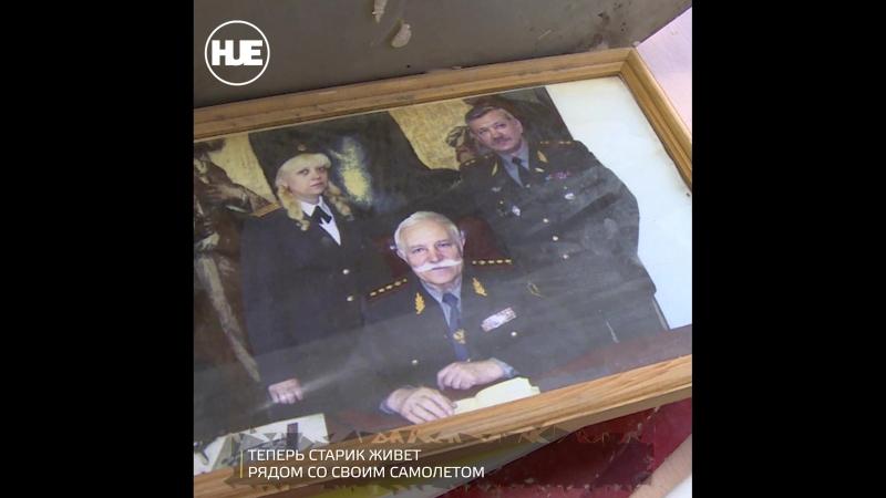 В Люберцах пенсионер-авиаконструктор оказался на улице