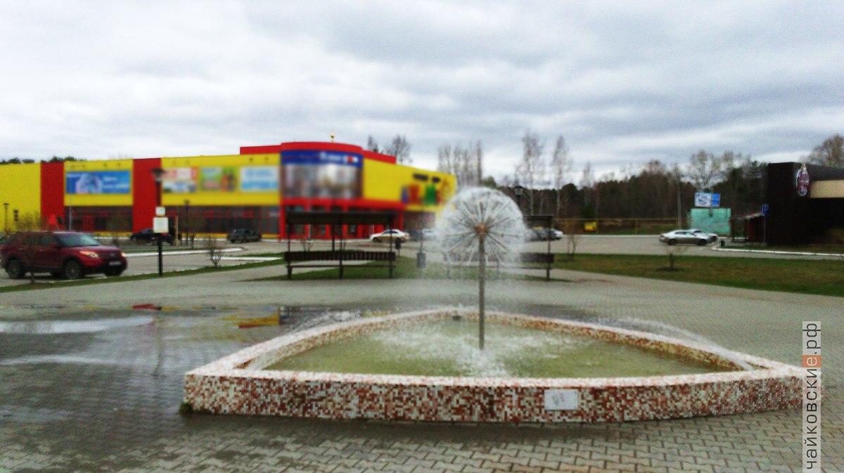 фонтан в сквере веры чайковский, 2018 год