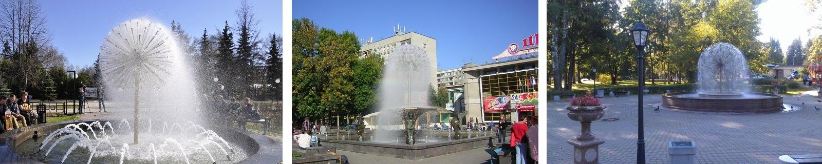 фонтан в сквере, 2018 год