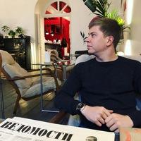 Артём Кузьменко фото