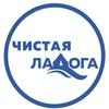 """Волонтерский лагерь """"Чистая Ладога"""""""