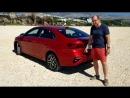 Новый Kia Cerato первый тест главного конкурента Октавии