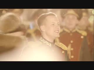 Премьера новогоднего клипа Академического ансамбля песни и пляски Росгвардии на песню