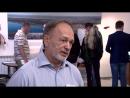Конференция 3D-ТЕХНОЛОГИИ В БИЗНЕСЕ
