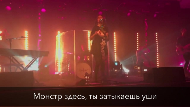 Monster by Dodie Clark performed live in Dublin rus subs || русские субтитры