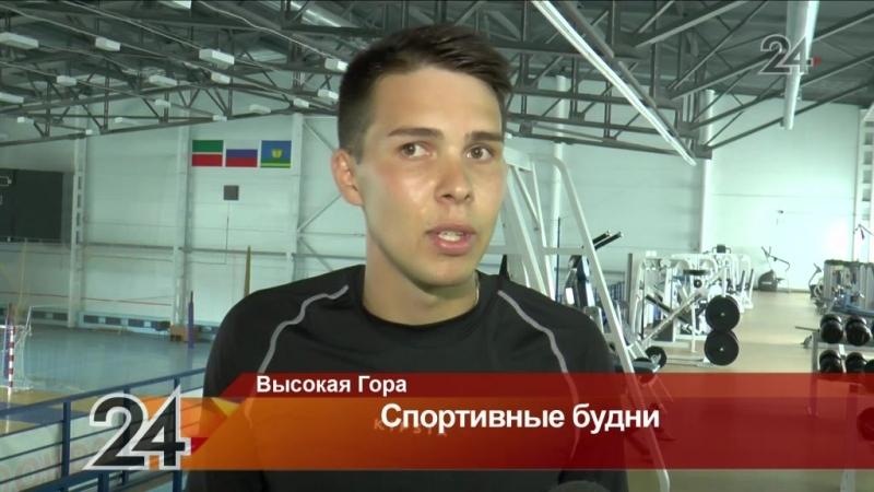 Спортсмен из Высокогорского района участвовал во всероссийских летних сельских играх