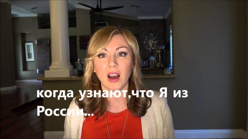 10 Отличий Работы Парикмахером в США и России !