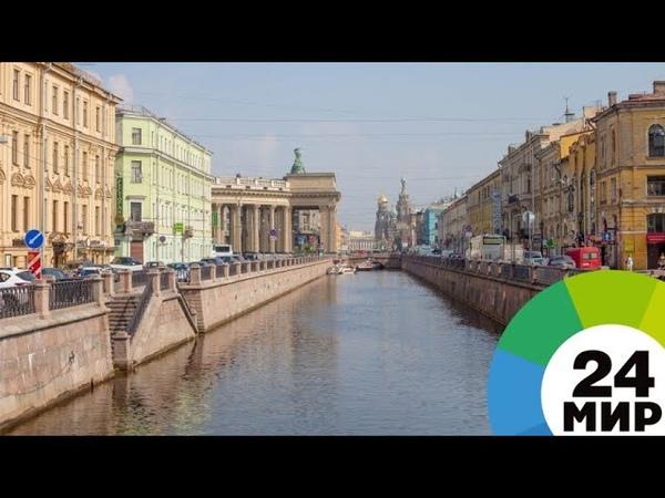 Петербург возглавил рейтинг популярности среди туристов этим летом - МИР 24