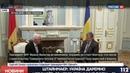 Новости на Россия 24 • Президент Германии пообещал Украине сохранение статуса транзитера газа из России в Европу