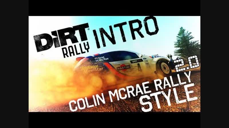 DiRT Rally (CMR 2.0)