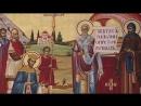 24 мая Равноапп Мефодий 885 и Кирилл 869 учителя Словенские Семиречье 2018