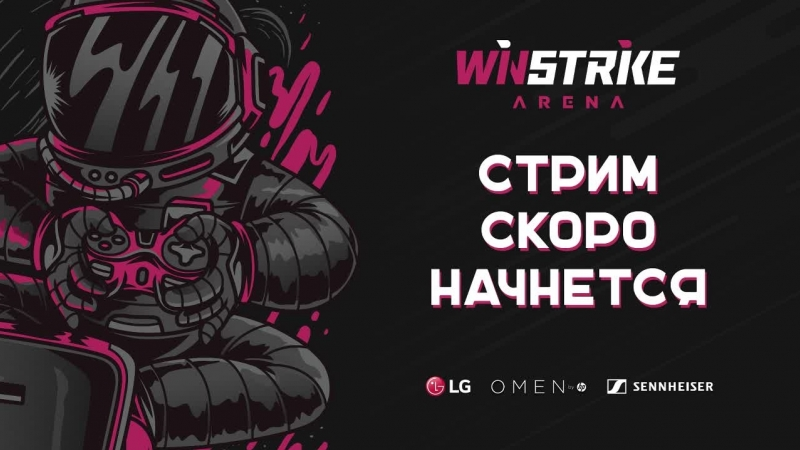 Live from Winstrike Arena - 10 lvl faceit playing CSGO