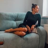 Ульяна Громова | Санкт-Петербург