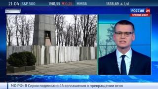 Новости на Россия 24 • Уничтожать или ухаживать? На Украине не знают, что делать с Мавзолеем Котовского