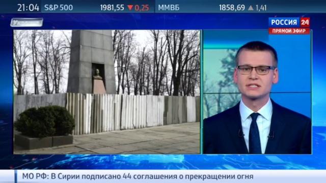 Новости на Россия 24 • Уничтожать или ухаживать На Украине не знают что делать с Мавзолеем Котовского