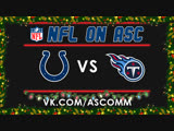 NFL  Colts VS Titans