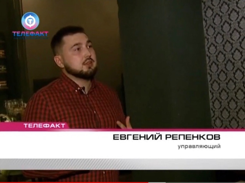Евгений Репенков |
