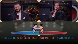 Шоу Студия Союз: Сумооке - Михаил Галустян и Александр Ревва