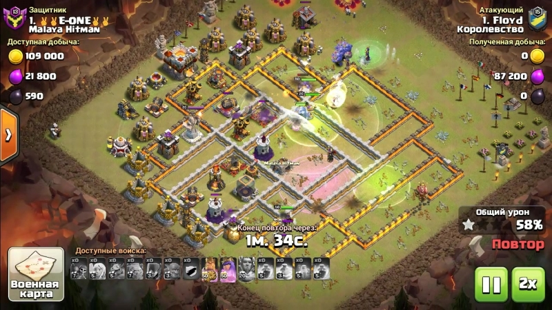 Clash of Clans_2018-03-20-12-59-51.mp4
