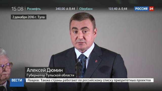Новости на Россия 24 Дюмин вместе с ветеранами и школьниками посмотрел фильм о Великой Отечественной