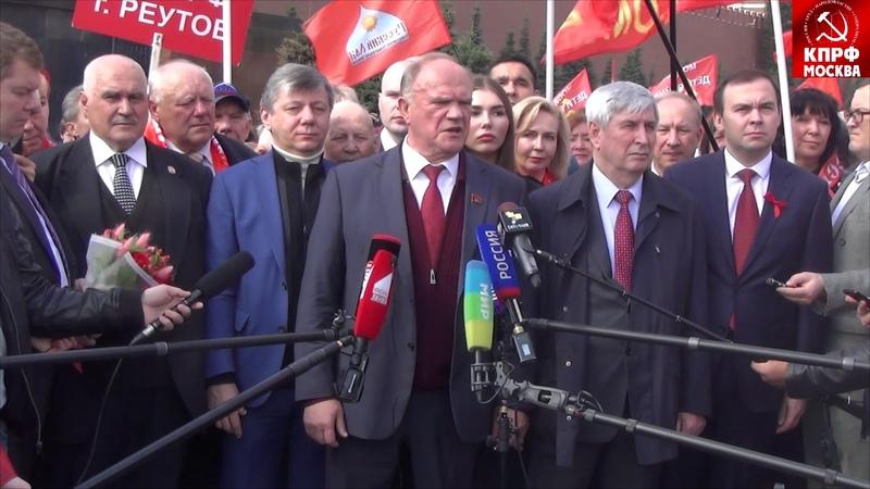 Выступление Геннадия Зюганова в день рождения великого Ленина!